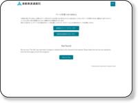 http://www.shutoko.jp/traffic/control/blockinfo/ndata/20141025_3005/