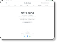 http://news.ameba.jp/20141019-169/