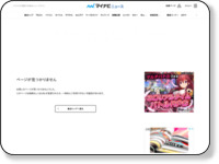 http://news.mynavi.jp/news/2014/10/20/325/