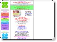 http://www.balance.join-us.jp/iyasisutajiamuoosaka.html