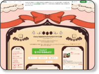http://ameblo.jp/cherry-rabbit2012/