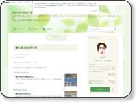 http://ameblo.jp/mindfulcafe/