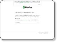 http://ameblo.jp/himawarimamy2000/entry-10776888157.html