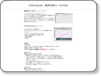 http://utau-synth.com/