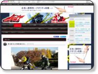 http://www.tv-asahi.co.jp/drive/story/19/