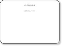 http://smilecafe.net/event/event150328