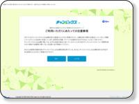 http://sugu-kinen.jp/patient/champix.html