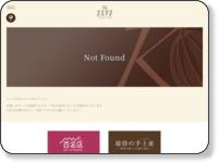 http://www.kenscafe.jp/index.html