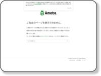 http://ameblo.jp/himawarimamy2000/entry-12010425103.html