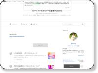 http://ameblo.jp/rose-arcana/