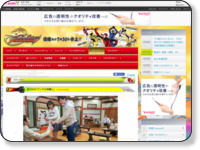 http://www.tv-asahi.co.jp/ninnin/contents/Story/0007/