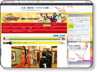 http://www.tv-asahi.co.jp/ninnin/contents/Story/0008/