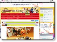 http://www.tv-asahi.co.jp/ninnin/contents/Story/0009/
