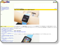 http://gigazine.net/news/20150424-apple-watch-app/