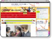 http://www.tv-asahi.co.jp/ninnin/contents/Story/0010/