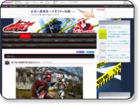 http://www.tv-asahi.co.jp/drive/story/27/