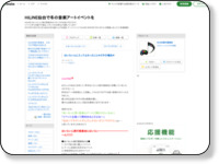 http://ameblo.jp/hilinefes/entry-11867342318.html