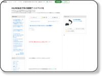 http://ameblo.jp/hilinefes/entry-11868342022.html