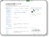 http://ameblo.jp/hilinefes/entry-11868949070.html