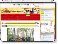 http://www.tv-asahi.co.jp/ninnin/contents/Story/0014/