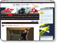 http://www.tv-asahi.co.jp/drive/story/31/