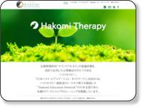 http://hakomi-jhen.com/index.html