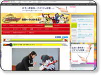 http://www.tv-asahi.co.jp/ninnin/contents/Story/0016/