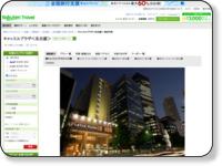 http://travel.rakuten.co.jp/HOTEL/2652/2652.html
