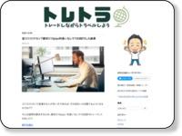 http://yukihiro.hatenablog.com/
