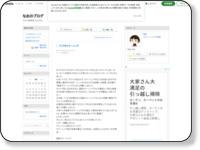 http://ameblo.jp/nao-nao2014/entry-11884409602.html