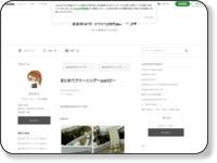http://ameblo.jp/mayu0408-1110/entry-11927588562.html