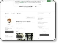 http://ameblo.jp/mayu0408-1110/entry-11927594768.html