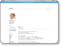http://aiedeoide.exblog.jp/22649331/
