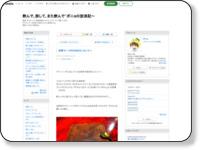http://ameblo.jp/moltlovesme/entry-11969237748.html