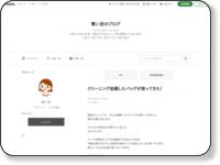 http://ameblo.jp/bluesky0915/entry-12008131827.html