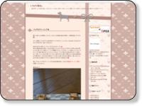 http://miheng.blog.fc2.com/blog-entry-5.html