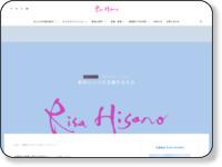 http://www.hisano-risa.com/blog/%E6%96%B0%E5%B9%B4%E3%81%AB%E3%81%84%E3%81%A4%E3%82%82%E4%BA%A4%E6%8F%9B%E3%81%99%E3%82%8B%E3%82%82%E3%81%AE/
