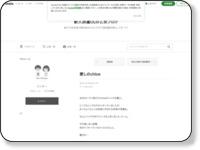 http://ameblo.jp/balisaru1107/entry-10666343374.html