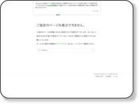 http://ameblo.jp/himawarimamy2000/entry-12082782441.html