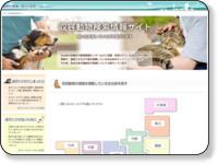 https://www.env.go.jp/nature/dobutsu/aigo/shuyo/