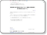 http://ncode.syosetu.com/n2818cv/
