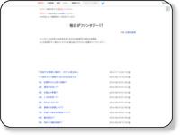 http://ncode.syosetu.com/n1659cd/