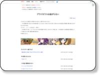http://ncode.syosetu.com/n7638bx/