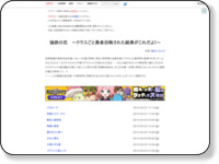 http://ncode.syosetu.com/n3701cp/