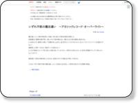 http://ncode.syosetu.com/n5757cx/