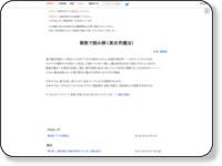 http://ncode.syosetu.com/n0254cw/
