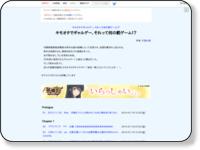 http://ncode.syosetu.com/n1476by/