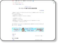 http://ncode.syosetu.com/n0550cp/