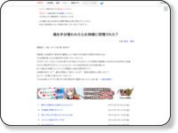 http://ncode.syosetu.com/n7239cr/
