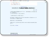 http://ncode.syosetu.com/n2111cm/